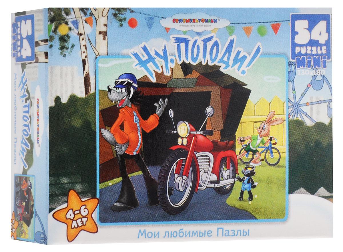 Оригами Пазл для малышей Ну погоди Волк и мотоцикл