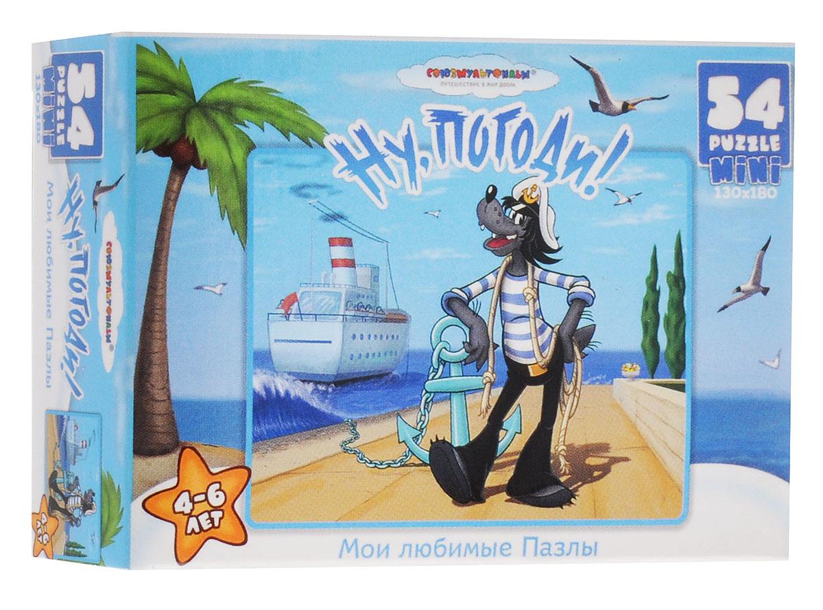 Оригами Пазл для малышей Ну погоди Волк-моряк