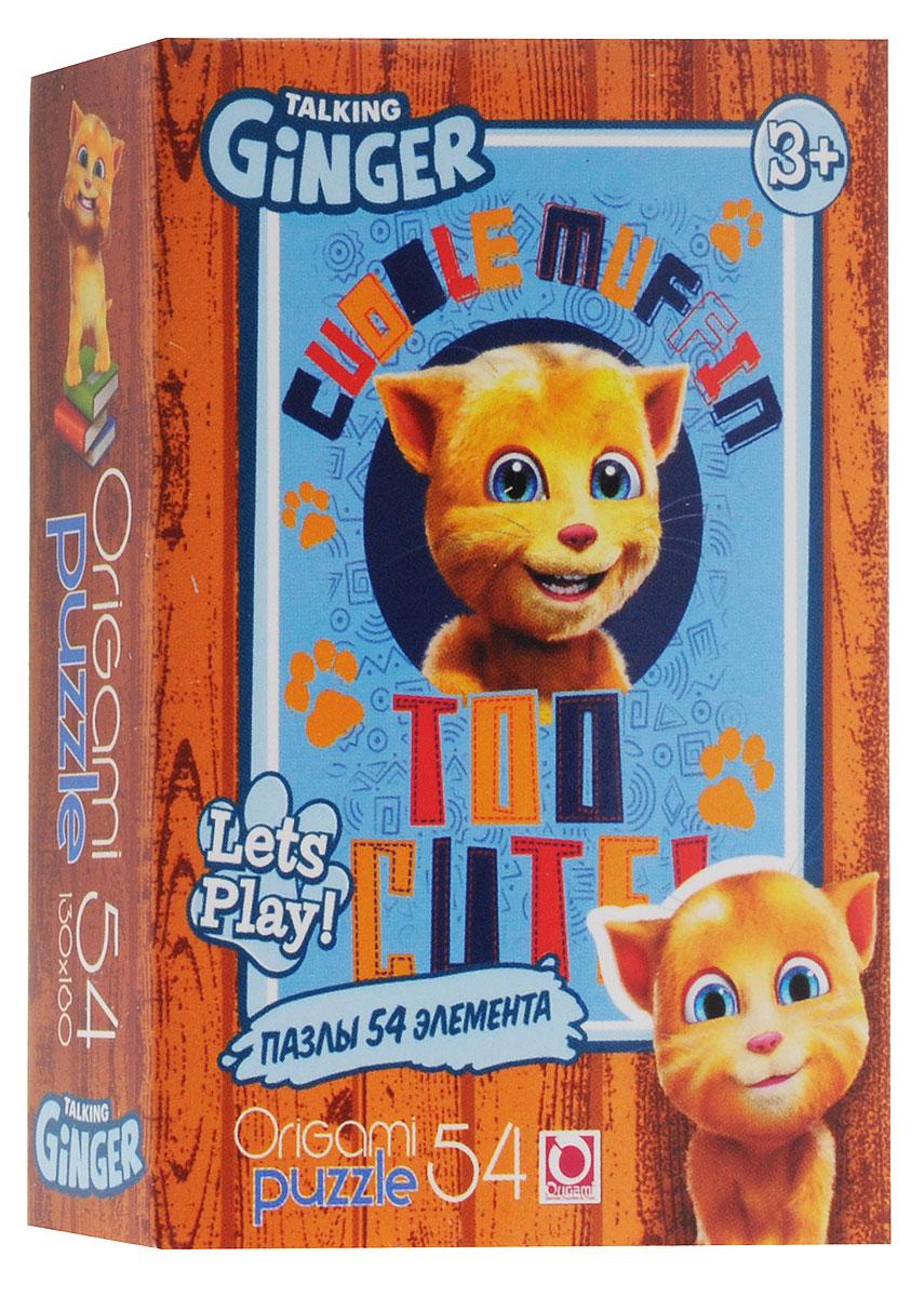 Оригами Пазл для малышей Talking Ginger 01003