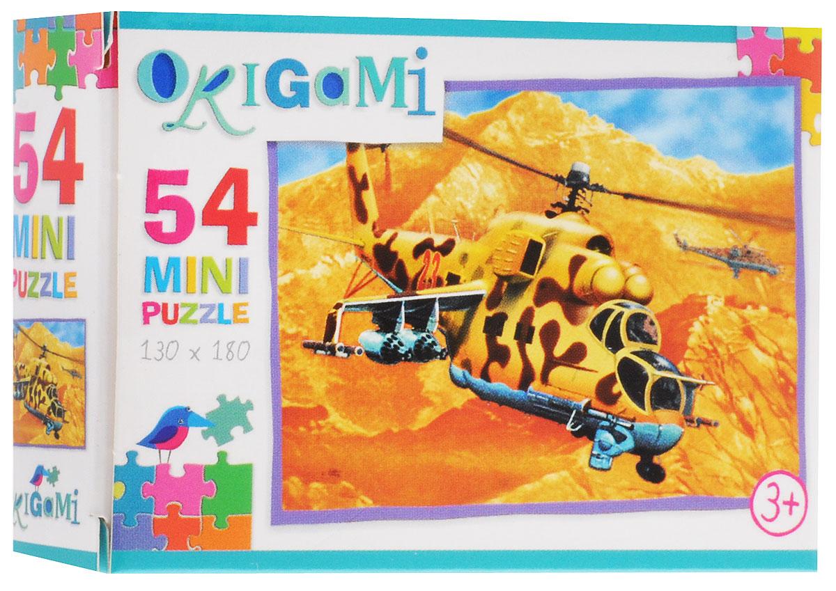 Оригами Пазл для малышей Вертолет
