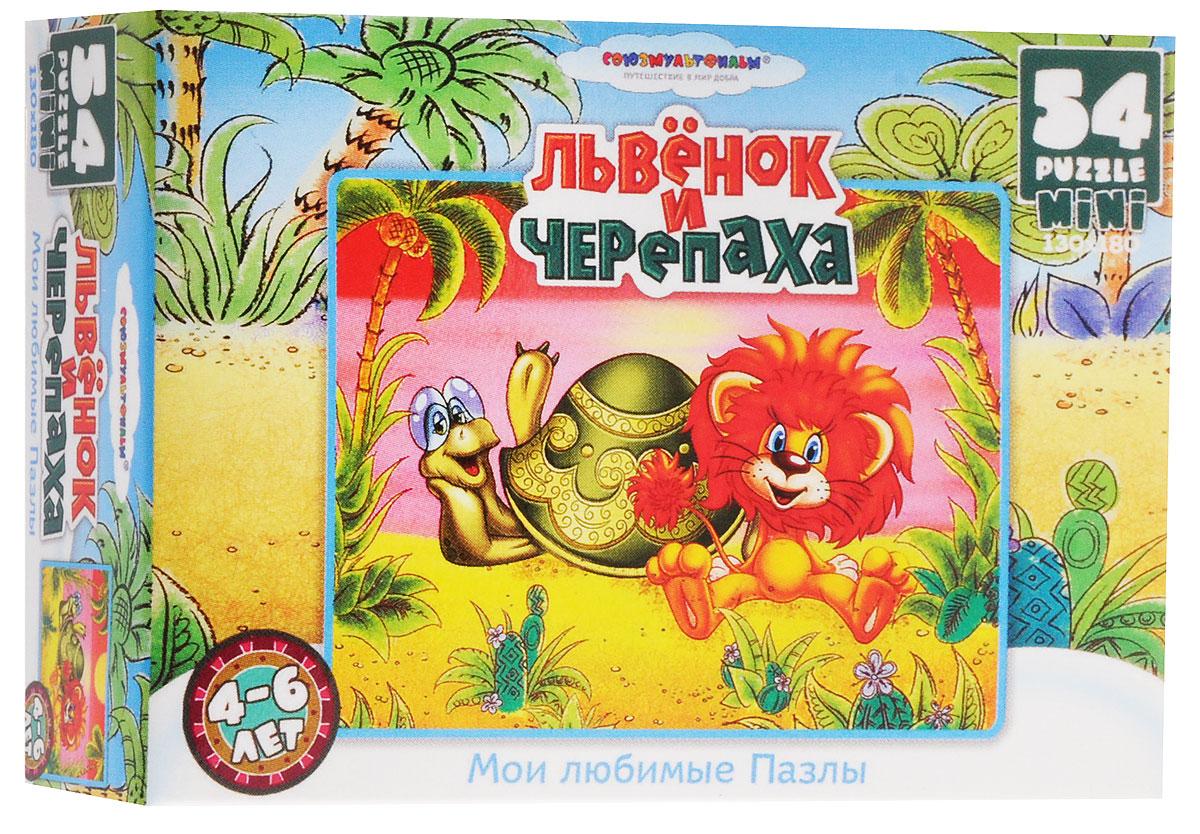 Оригами Пазл для малышей Львенок и Черепаха Закат