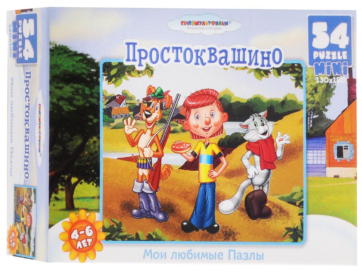 Оригами Пазл для малышей Трое из Простоквашино