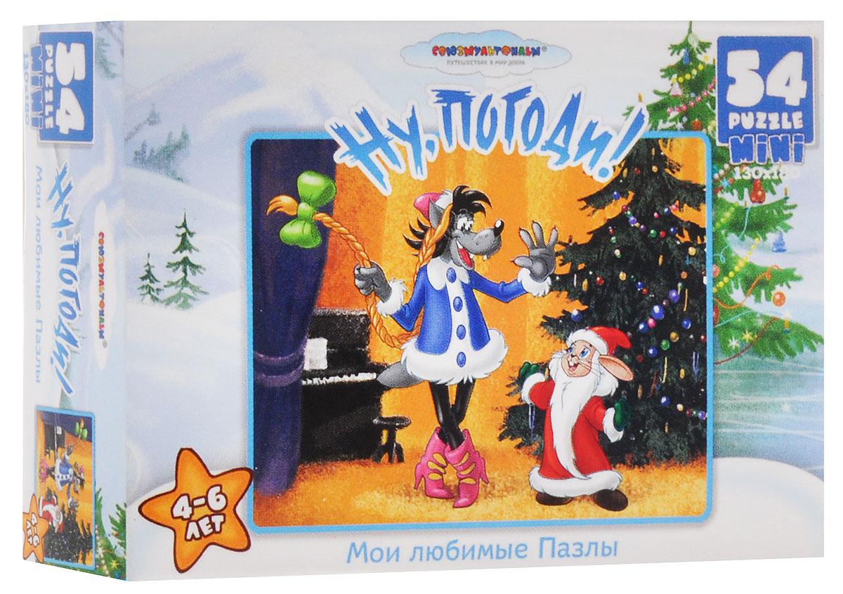 Оригами Пазл для малышей Ну погоди Дед Мороз и Снегурочка