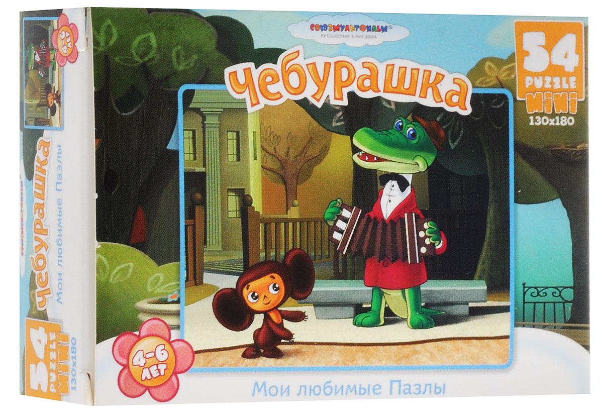 Оригами Пазл для малышей Чебурашка танцует под песню крокодила Гены