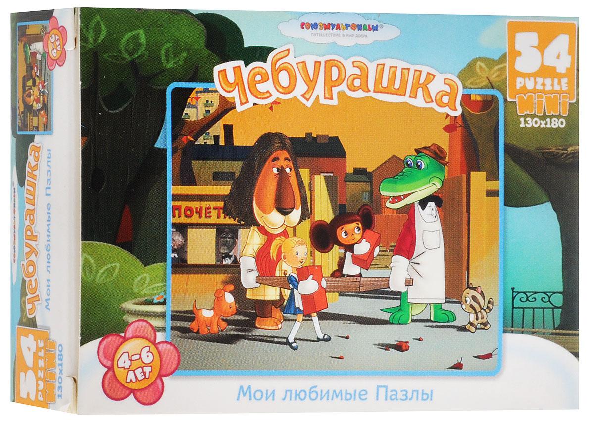 Оригами Пазл для малышей Чебурашка и крокодил Гена Строительство дома