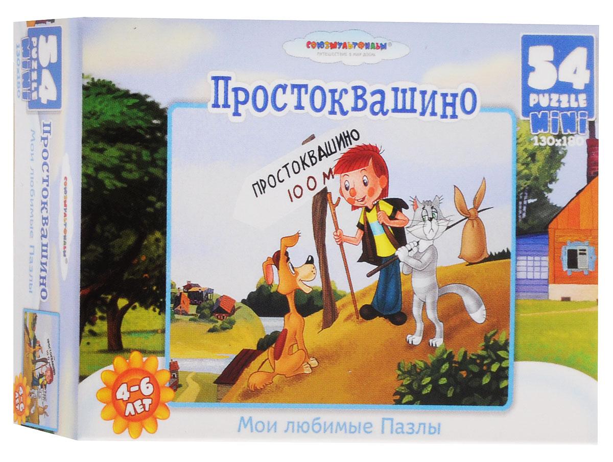 Оригами Пазл для малышей Простоквашино Знакомство с Шариком