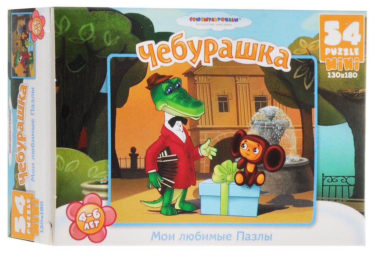 Оригами Пазл для малышей Чебурашка дарит подарок крокодилу Гене