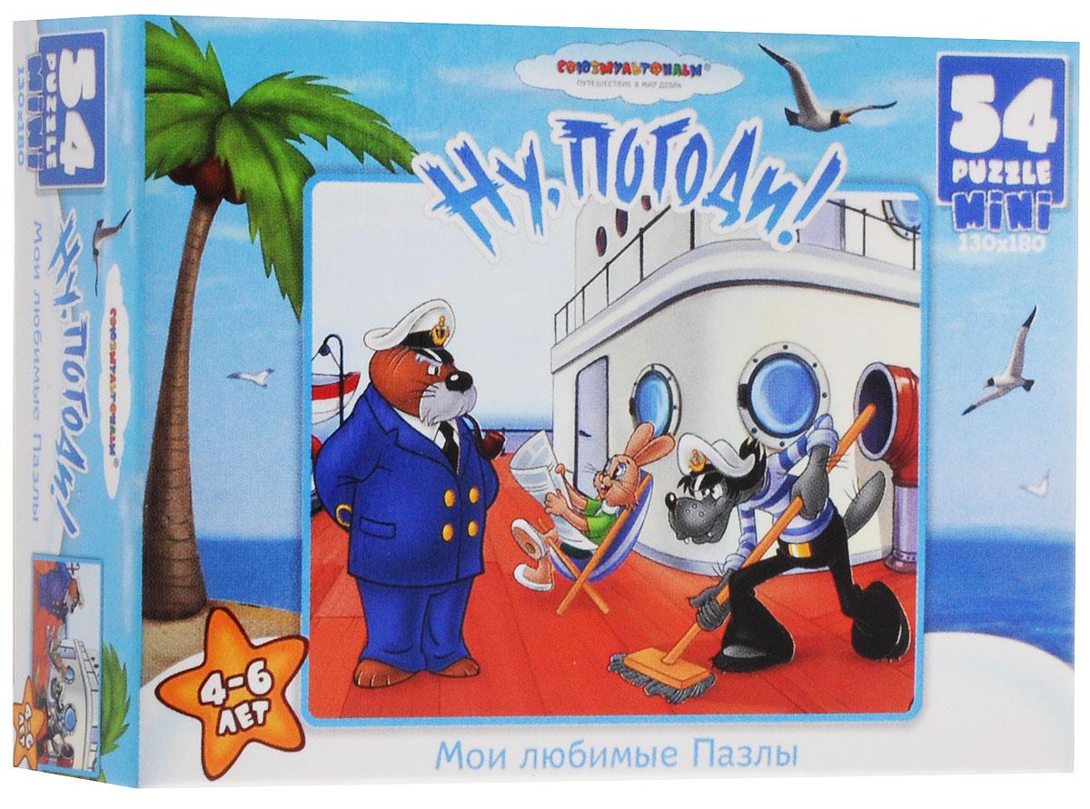 Оригами Пазл для малышей Ну погоди Волк на корабле