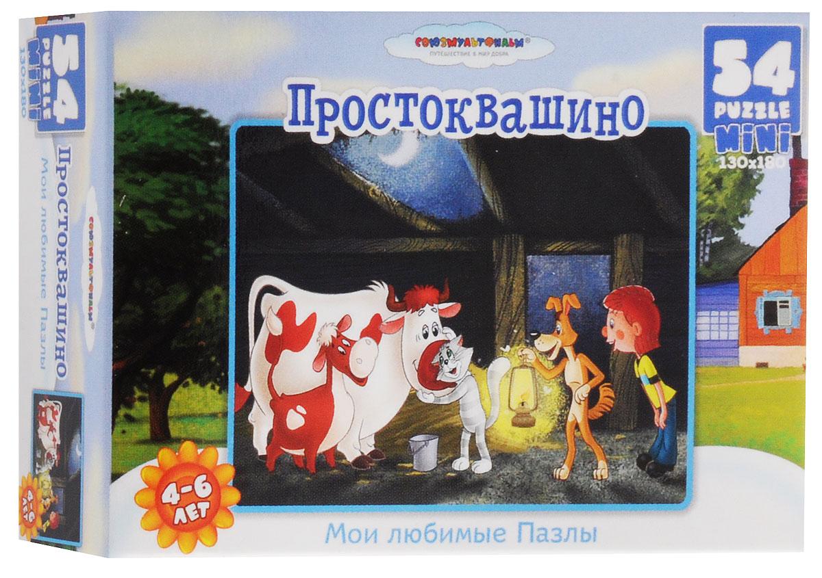 Оригами Пазл для малышей Простоквашино У Буренки родился теленок