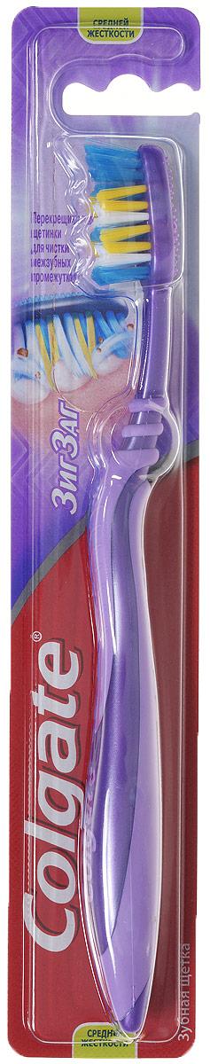 Colgate Зубная щетка Зиг-Заг, средней жесткости, цвет: сиреневыйFVN50537_сиреневый