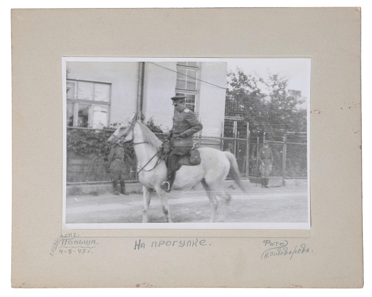 На прогулке. Фотография. Польша, август 1945 годаНВА-2 2508 16-20На прогулке. Фотография. Польша, август 1945 года