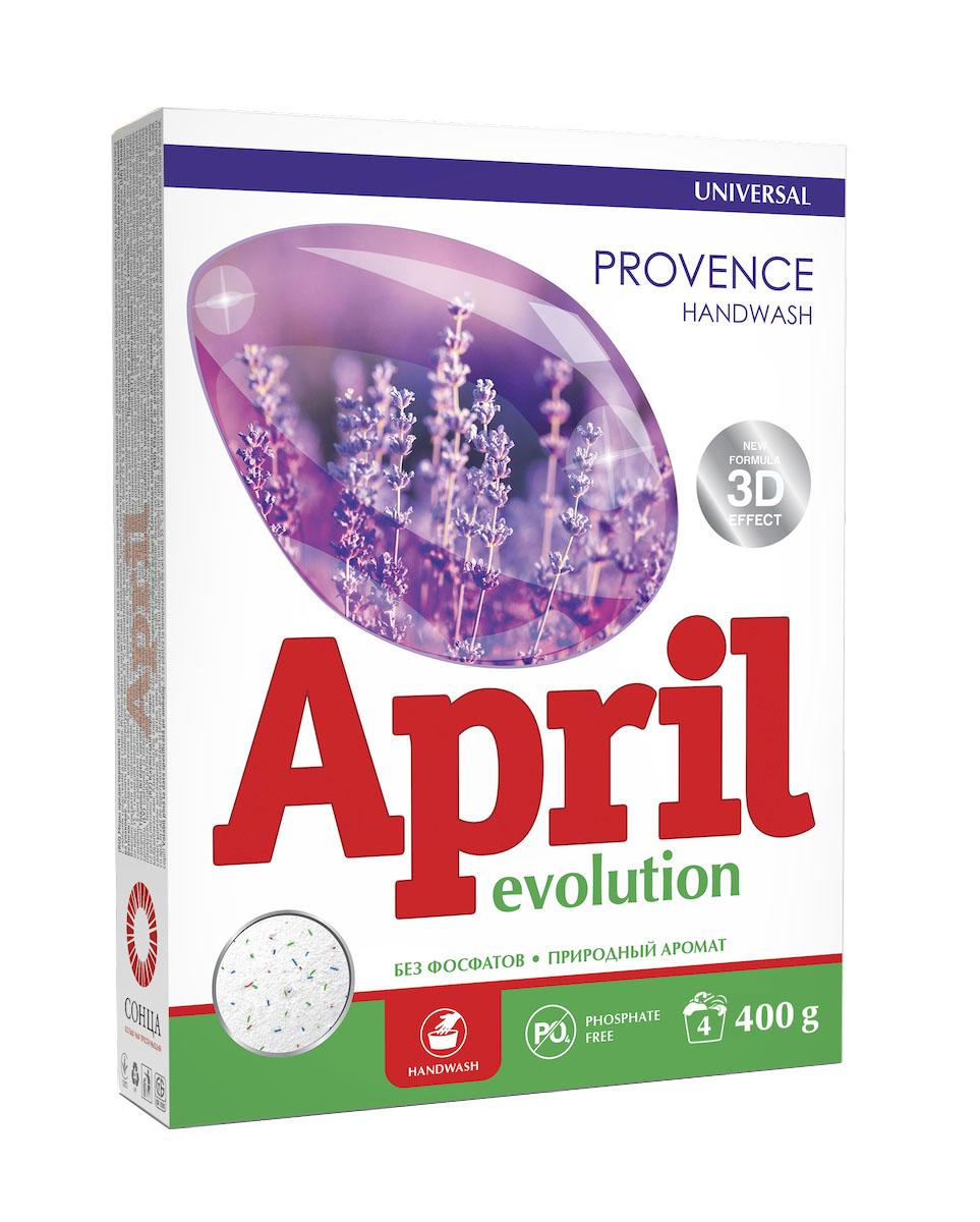 Стиральный порошок April Evolution
