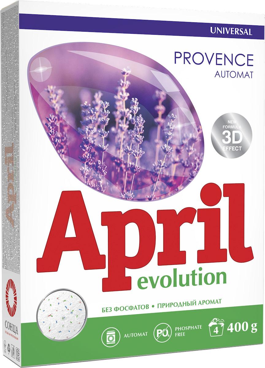 Стиральный порошок April Evolution Provenсe, универсальный, автомат, 0,45 кг4814628003703