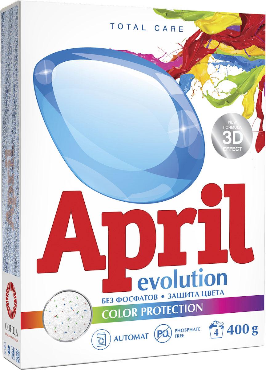 Стиральный порошок April Evolution Color protection, автомат, 0,45 кг4814628003741