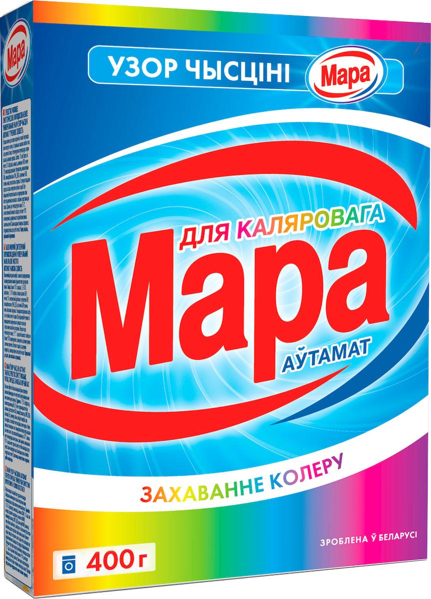 Стиральный порошок Мара Узор Чысціні, для цветного белья, автомат, 0,45 кг4814628004250