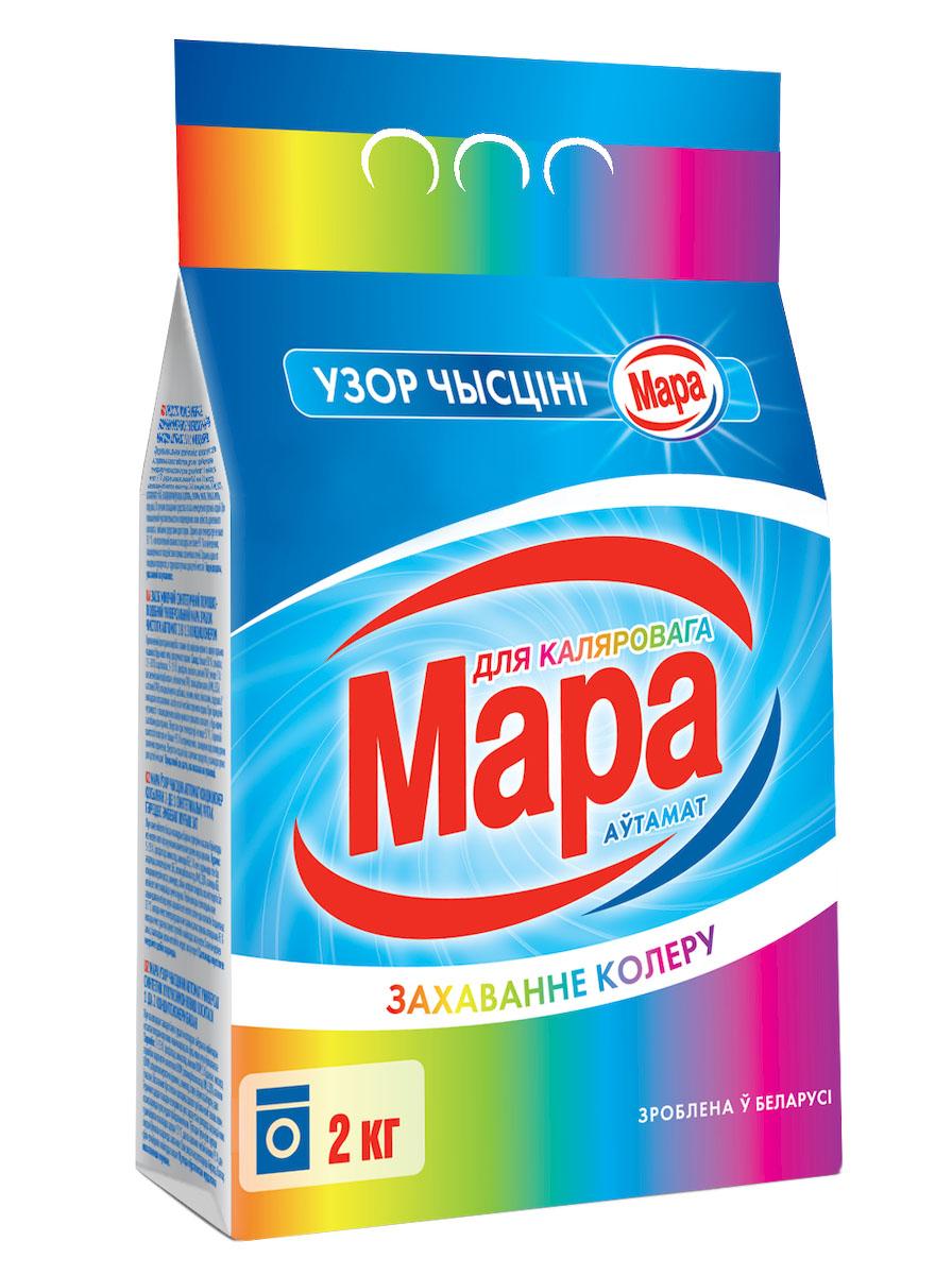 Стиральный порошок Мара Узор Чысціні, для цветного белья, автомат, 2 кг4814628004267