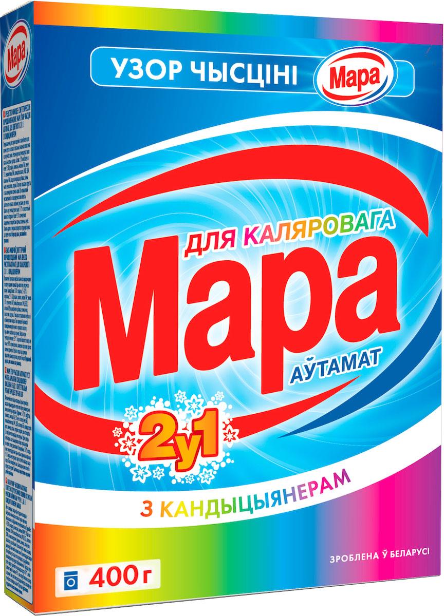 Стиральный порошок 2 в 1 Мара Узор Чысціні, для цветного, с кондиционером, автомат, 0,45 кг4814628004304
