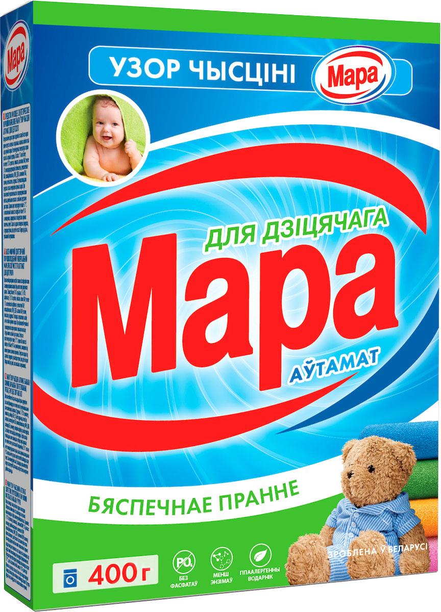 Порошок стиральный Мара