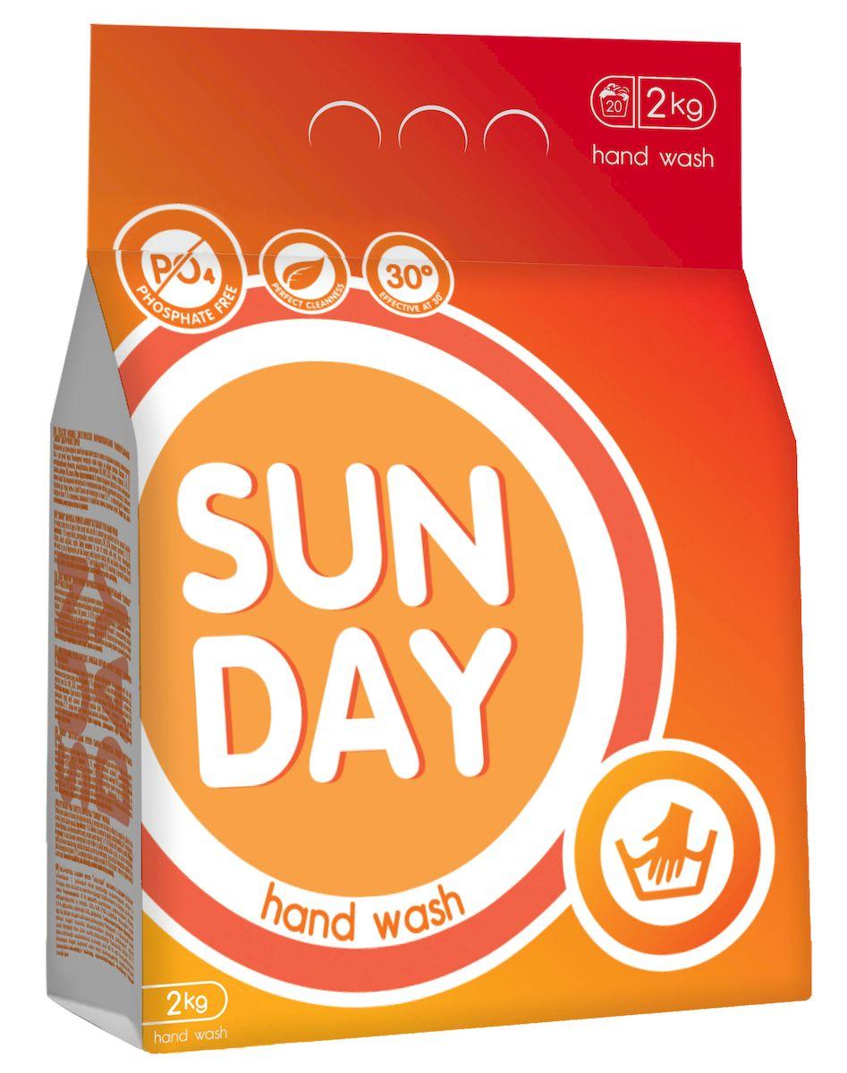 Стиральный порошок Sunday, универсальный, ручная стирка 2 кг4814628005417