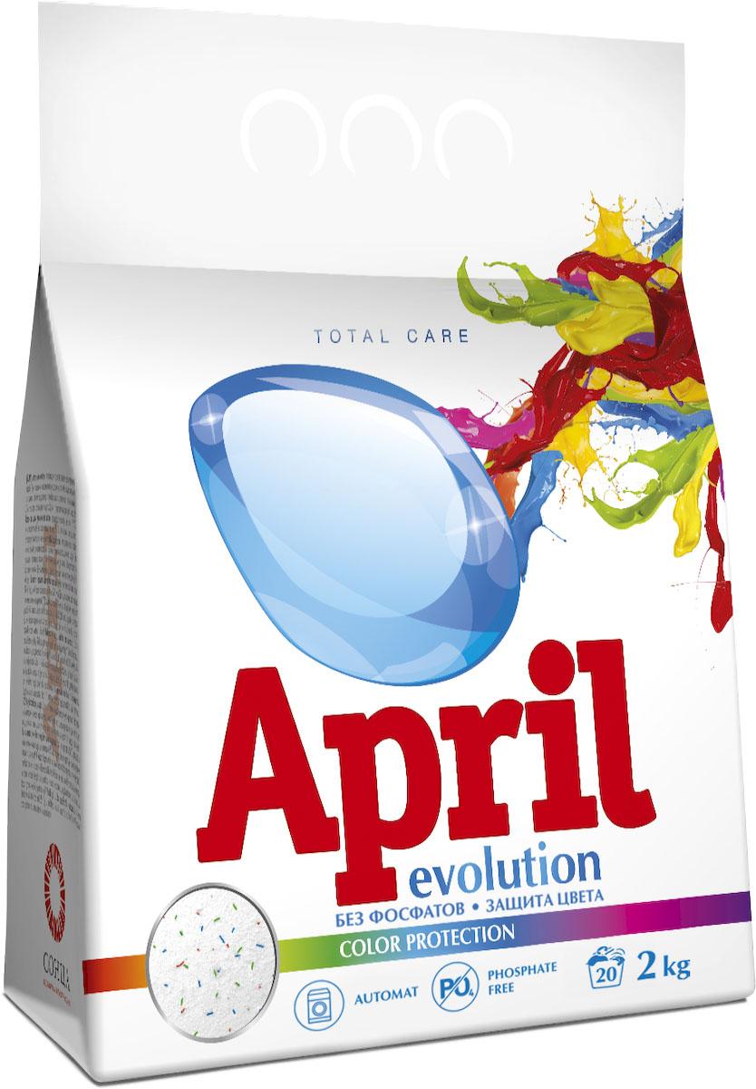 Стиральный порошок April Evolution color protection, автомат, 2 кг4814628005462
