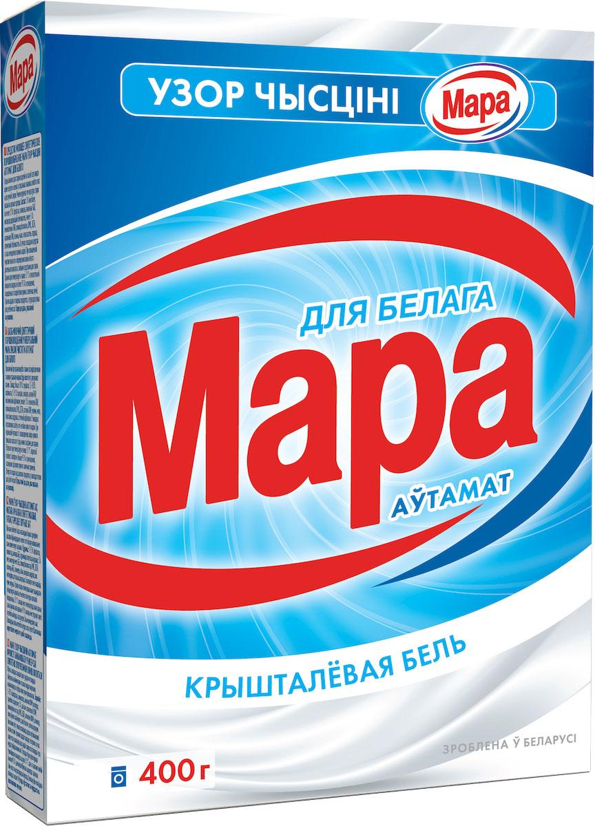 Стиральный порошок Мара Узор Чысціні, для белого белья, автомат, 0,4 кг4814628005530