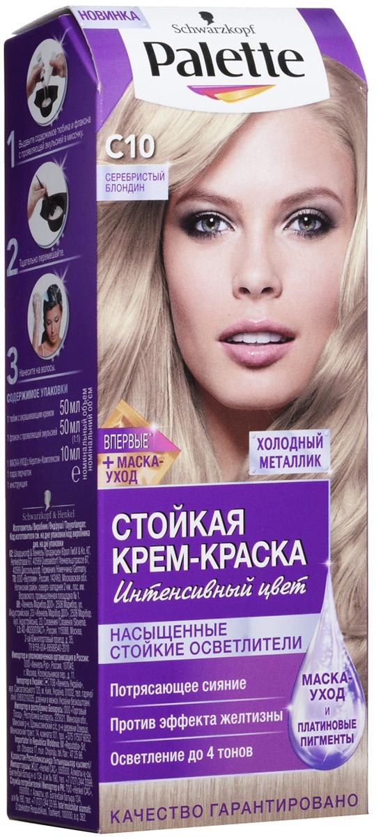Стойкая крем-краска Palette C10. Серебристый блондин, 110 мл2054315_