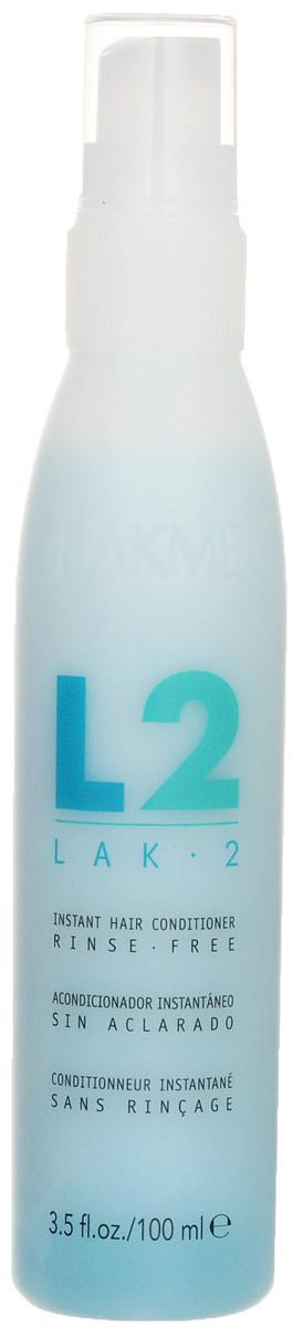 Lakme Кондиционер для экспресс-ухода за волосами LAK-2 Instant Hair Conditioner, 100 мл45511Комбинация гидролизованных протеинов и катионных полимеров специально разработана для воздействия на наиболее чувствительные участки волос. Придает волосам мягкость и блеск, не утяжеляя их. Мгновенно распутывает и одновременно защищает волосы. В результате волосы становятся более гладкими и легко расчесываются. Идеален для применения на окрашенных и осветленных волосах. Сохраняет и проявляет цвет окрашенных волос.