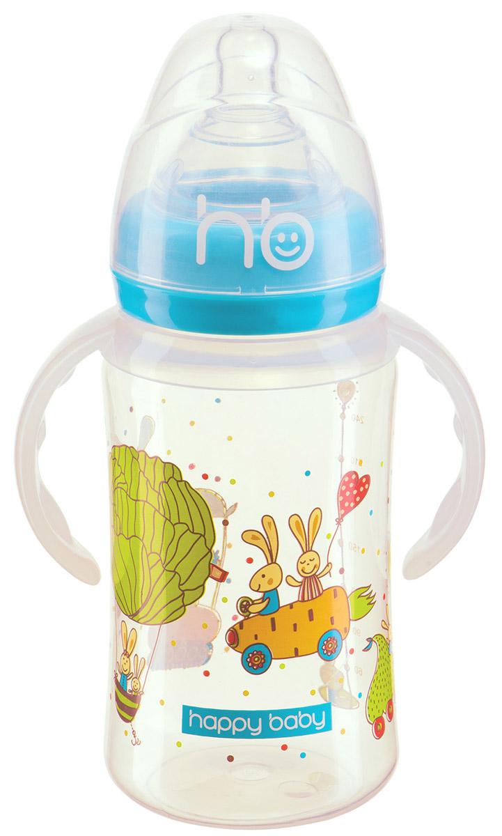 Бутылочка для кормления с ручками MILKY STORIES, цвет: голубой, прозрачный, 240 мл10010_голубой, прозрачный