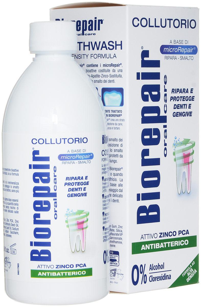 Biorepair Ополаскиватель для полости рта 4 action mouthwash, 500 млGA1154700, GA07767BioRepair ® Концентрированная жидкость для полоскания рта, зубов и десен восстанавливает эмаль, освежает дыхание и проникает в труднодоступные места. В своём составе содержит 15% активного вещества microrepair, позволяющего восстанавливать зубную эмаль. Ополаскиватель для полости рта BIOREPAIR не содержит Хлоргексидин (от которого желтеют зубы), нет спирта, нет парабенов, нет красителей, нет консервантов. Основной компонент - цинкГидроксиапатит нано размера. Образует на зубах тонкую пленку Цинкгидрокисиапатита, идентичного зубной ткани и обладающего антимикробным эффектом.