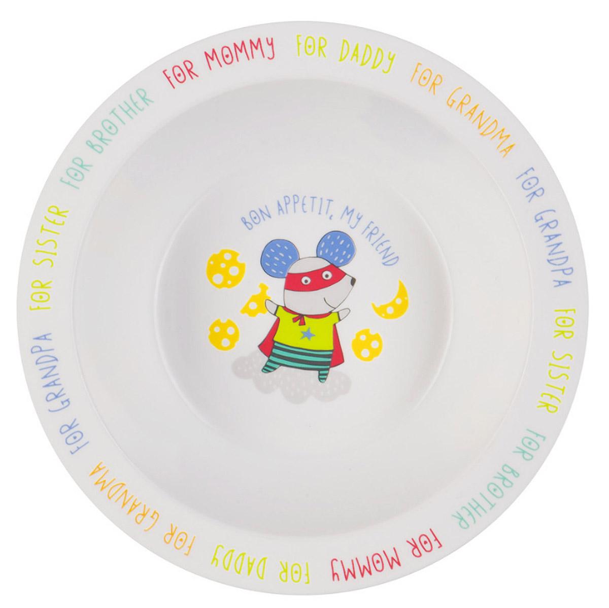 Happy Baby Тарелка глубокая для кормления с присоской Мышь цвет белый желтый