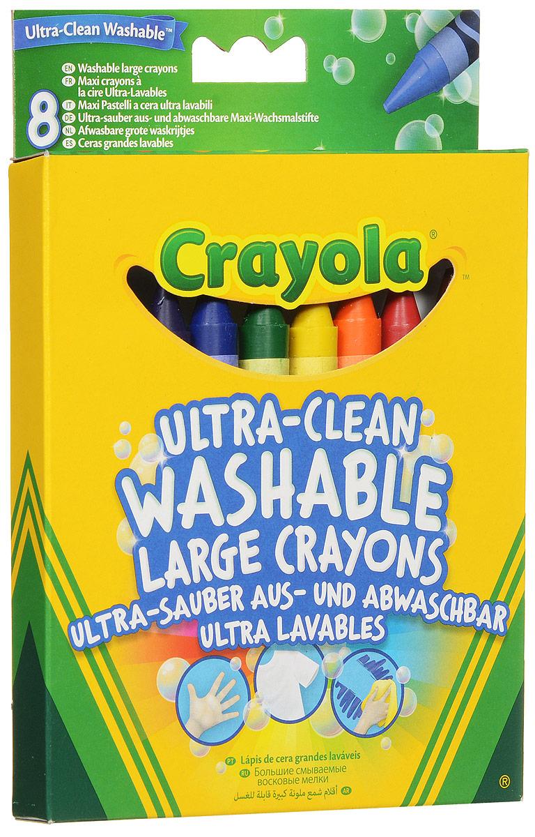 Crayola Набор смываемых восковых мелков Ultra-Clean Washable 8 шт0878Набор Crayola Ultra-Clean Washable состоит из 8 разноцветных восковых мелков, которые легко смываются с рук и одежды. Мелки выполнены в форме карандашей синего, фиолетового, черного, коричневого, желтого, зеленого, красного и оранжевого цветов. Восковые мелки предназначены для рисования по бумаге и являются альтернативой привычным цветным карандашам. Они изготовлены из натурального пчелиного воска с добавлением растительных красок, поэтому безвредны для ребенка, даже если он попробует их на вкус. Восковые мелки отлично передают цвета и имеют широкую гамму оттенков. Восковые мелки Crayola обеспечивают качество цвета и линии на уровне лучших цветных карандашей, а в плане цены и практичности значительно выигрывают у последних.