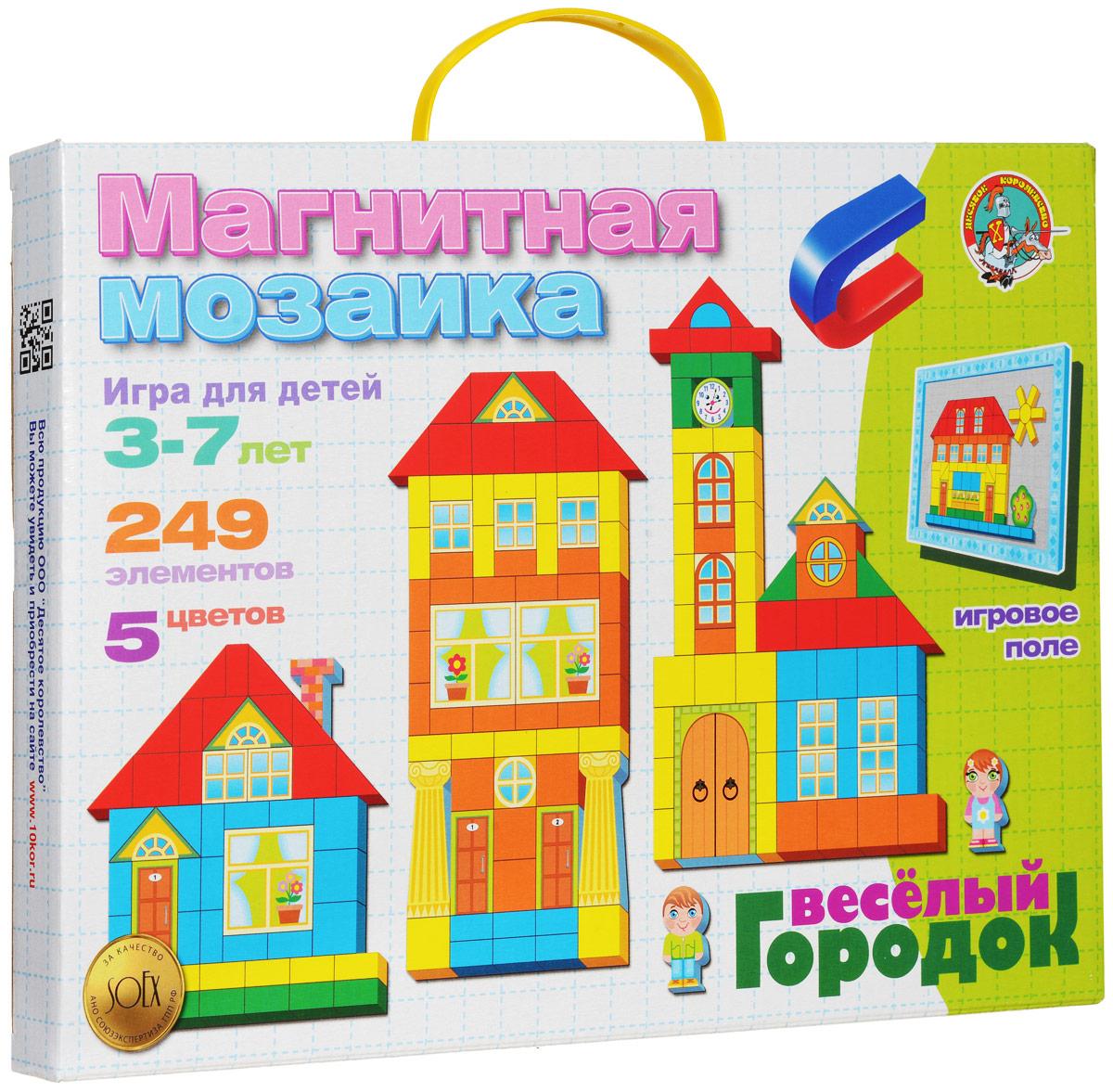 Магнитная мозаика Десятое королевство Веселый городок, 249 элементов01511Магнитная мозаика Десятое королевство Веселый городок - это яркая и увлекательная развивающая игра. В набор входят магнитная доска, 220 магнитных фишек, оформленных рисунками с городской тематикой и 29 разноцветных мозаичных элементов на магнитной основе, с помощью которых ребенок сможет создавать тематические картинки и все, что подскажет ему фантазия. Элементы мозаики выполнены из вспененного полимера в виде геометрических фигур и представлены пяти цветов. Магнитная мозаика часто рекомендуется педагогами для развития у детей мелкой моторики. Мозаику с магнитным полем можно использовать как конструктор. Игры с магнитной мозаикой Десятое королевство Веселый городок способствуют развитию у малышей мелкой моторики рук, координации движений, внимательности, логического и абстрактного мышления, ориентировки на плоскости, а также воображения и творческих способностей. Рекомендуемый возраст: от 3 до 7 лет.
