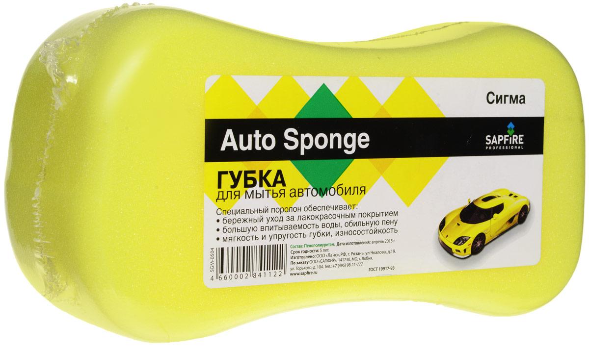 Губка для мытья автомобиля Sapfire Сигма, цвет: желтый, 19,5 х 10 х 7 см0504-SGM_ЖелтыйГубка Sapfire Сигма, изготовленная из высококачественного поролона, обеспечивает бережный уход за лакокрасочным покрытием автомобиля, обладает высокими абсорбирующими свойствами. При использовании с моющими средствами, изделие создает обильную пену. Губка сохраняет свою форму даже после многократного использования и прослужит вам долгие годы.