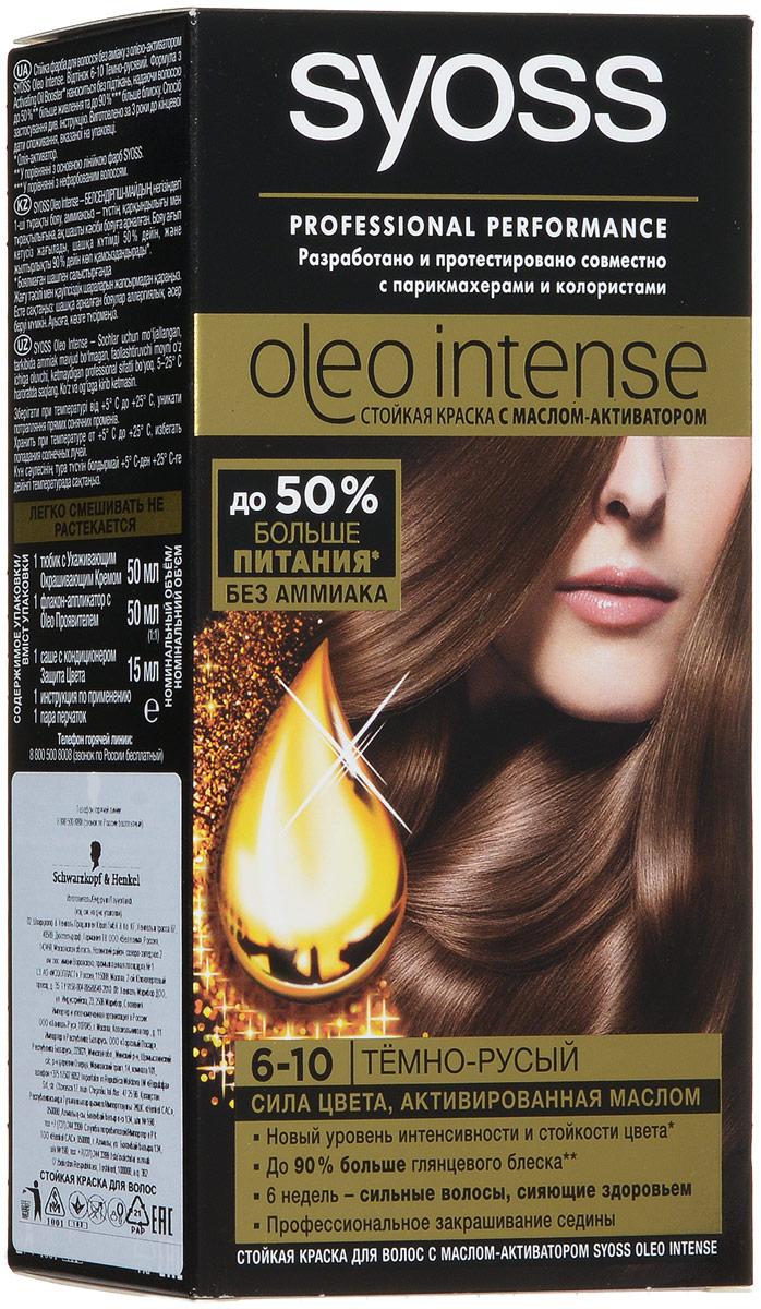 Syoss Краска для волос Oleo Intense, 6-10. Темно-русый93935015Краска для волос Syoss Oleo Intense - первая стойкая крем-маска на основе масла-активатора, без аммиака и со 100% чистыми маслами - для высокой интенсивности и стойкости цвета, профессионального закрашивания седины и до 90% больше блеска. Насыщенная формула крем-масла наносится без подтеков. 100% чистые масла работают как усилитель цвета: технология Oleo Intense использует силу и свойство масел максимизировать действие красителя. Абсолютно без аммиака, для оптимального комфорта кожи головы. Одновременно краска обеспечивает экстра-восстановление волос питательными маслами, делая волосы до 40% более мягкими. Волосы выглядят здоровыми и сильными 6 недель. Характеристики: Номер краски: 6-10. Цвет: темно-русый. Степень стойкости: 3 (обеспечивает стойкое окрашивание). Объем тюбика с окрашивающим кремом: 50 мл. Объем флакона-аппликатора с проявляющей эмульсией: 50 мл. Объем кондиционера: 15 мл. Производитель: Германия. В...