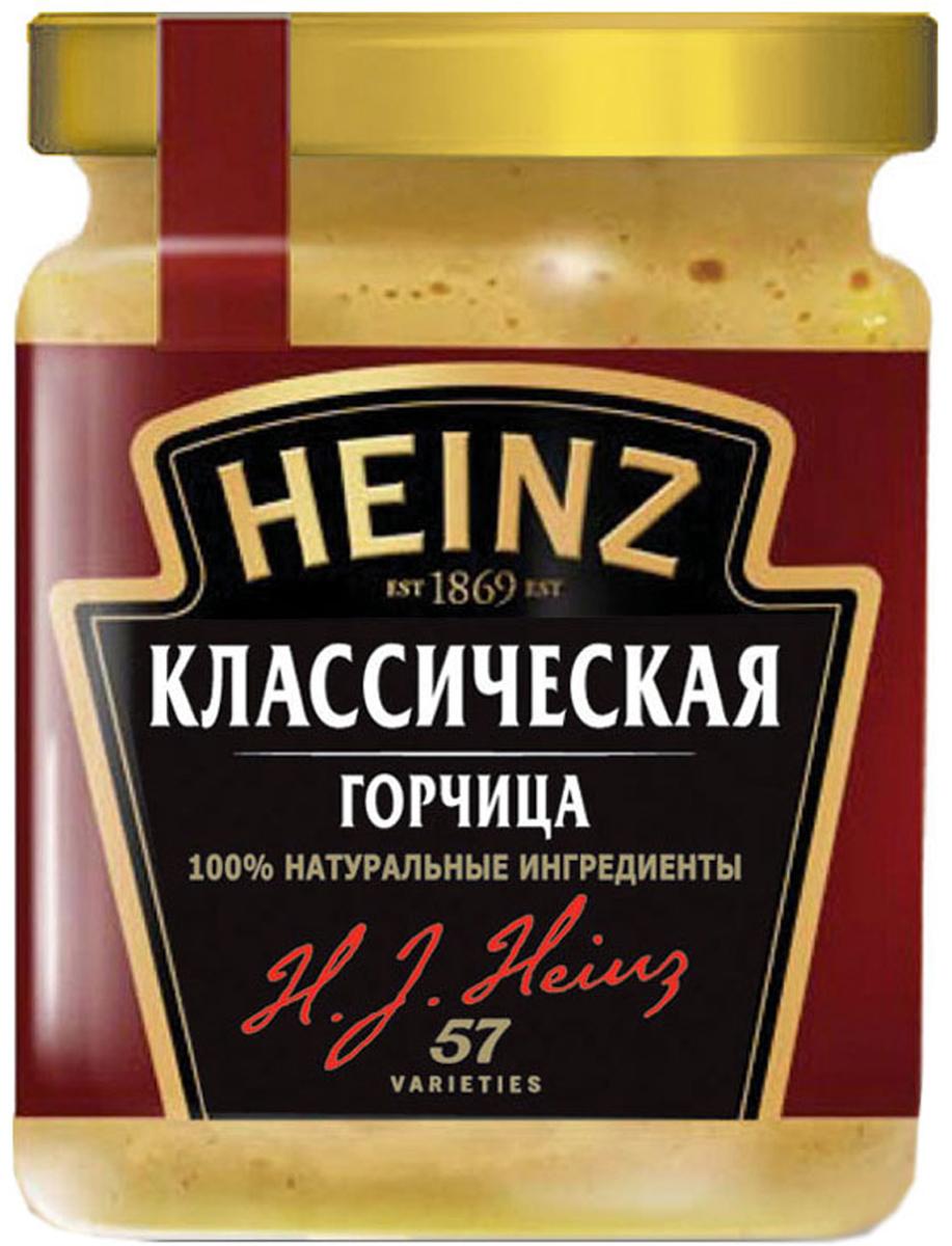 Heinz горчица Классическая, 185 г75980272Умеренно жгучая горчица высочайшего качества, приготовленная по традиционным рецептам. Поставляется в стеклянной банке 180 гр.