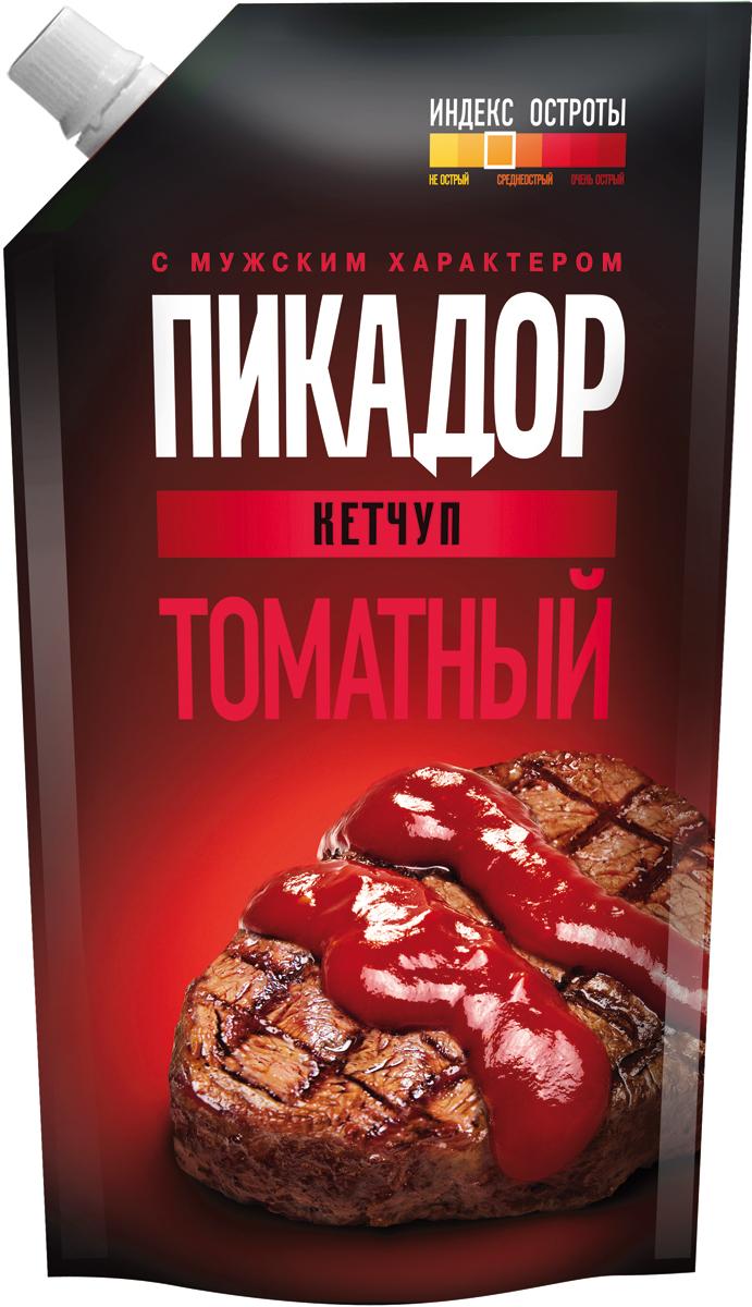 Пикадор кетчуп Томатный, 330 г75980013Кетчуп «Пикадор Томатный» Незаменимая приправа для любого стола. Делает даже простые блюда аппетитными и сытными. Поэтому его так любят все мужчины. Поставляется в дой-паке по 330 грамм.
