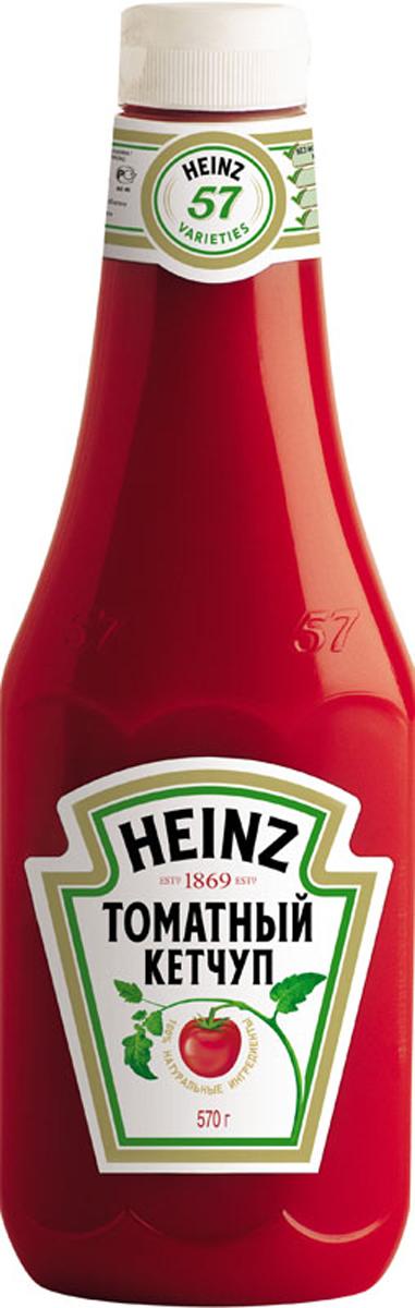 Густой томатный кетчуп Heinz с дозатором Традиционный рецепт уже 140 лет радует потребителя классическим вкусом кетчупа с густой консистенцией. разбавленный ароматом гвоздики и других пряных специй. В изготовлении продукта применяется томатная паста из свежих помидор. Традиционный рецепт уже 140 лет радует потребителя классическим вкусом кетчупа с густой консистенцией. Поставляется в пластиковой бутылке 570 г.