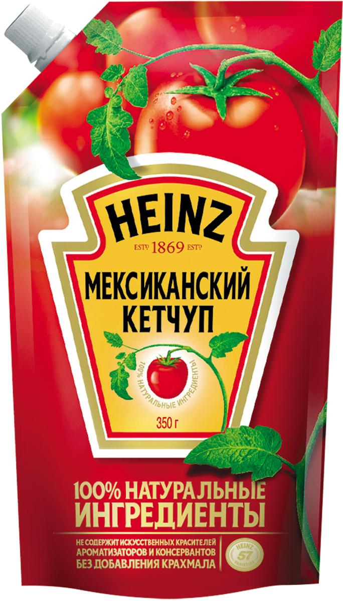 Heinz кетчуп Мексиканский, 350 г79000188Жгуче-острый вкус острого перца и специй добавит блюдам латиноамериканского колорита. Традиционный рецепт уже 140 лет радует потребителя классическим вкусом кетчупа с густой консистенцией, разбавленный ароматом гвоздики и других пряных специй. Уважаемые клиенты! Обращаем ваше внимание, что полный перечень состава продукта представлен на дополнительном изображении.