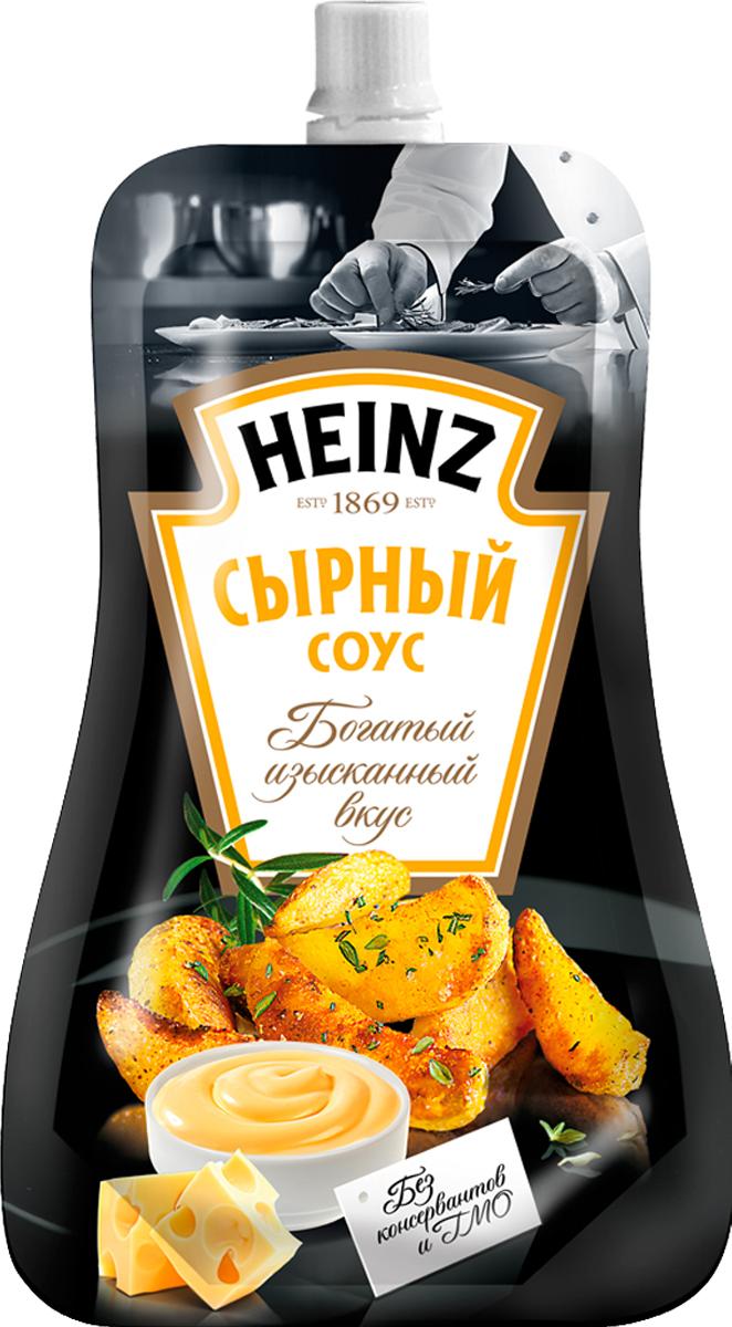 Этот соус приготовлен Шеф-поваром Heinz специально для Вас, чтобы Вы могли сделать необычным самое простое блюдо. Поставляется в Дой-паке 230 гр.