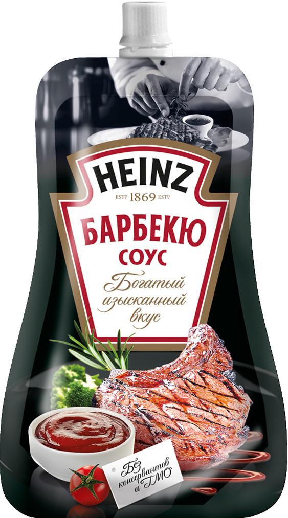 Heinz cоус томатный Барбекю, 230 г76005617Этот соус приготовлен Шеф-поваром Heinz специально для вас, чтобы вы могли сделать необычным самое простое блюдо. Теплый вечер, неторопливые разговоры друзей, запах костра. Пожалуй, лучшие моменты лета. С этим соусом можно ощутить тот самый вкус, который бывает, только если готовить на гриле. Потому что это настоящий Heinz.
