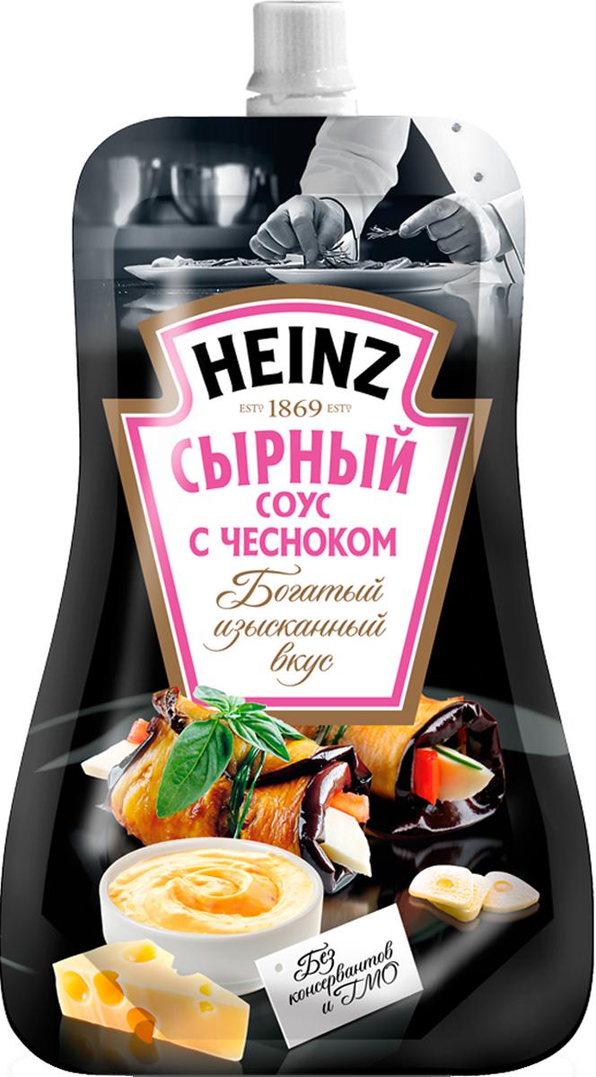 Heinz cоус Сырный-Чесночный, 230 г76005506Этот соус приготовлен Шеф-поваром Heinz специально для Вас, чтобы Вы могли сделать необычным самое простое блюдо. Поставляется в Дой-паке 230 гр.