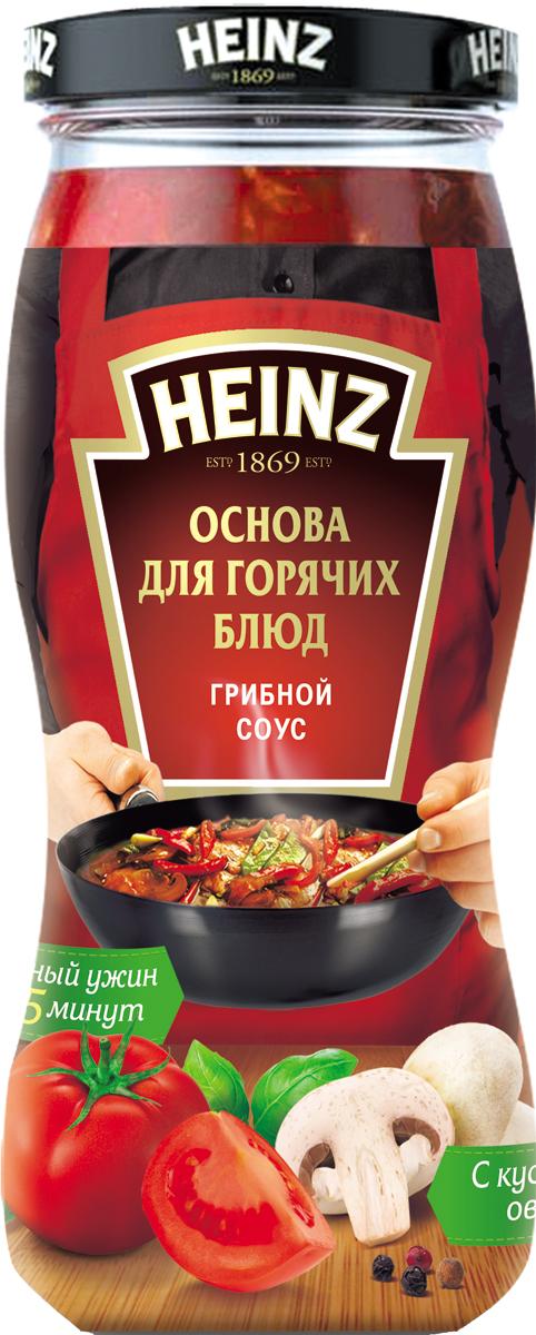 Heinz cоус Грибной, 500 г