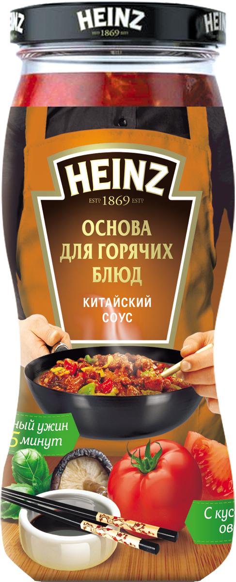 Heinz cоус Китайский, 500 г71960500Не более 15 минут и ты получишь здоровый полноценный ужин. Поставляется в стеклянной банке 500 г.
