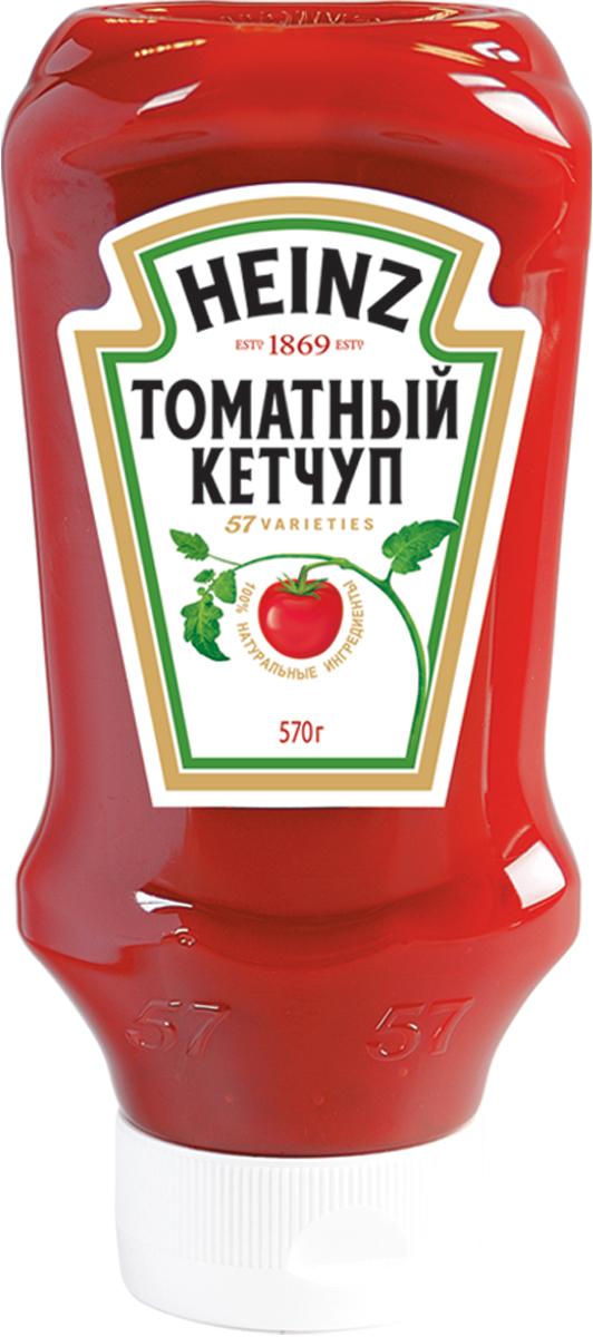 Heinz кетчуп Томатный, 570 г (перевертыш)