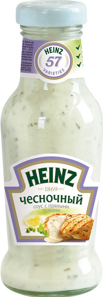 Heinz cоус Чесночный, 250 мл