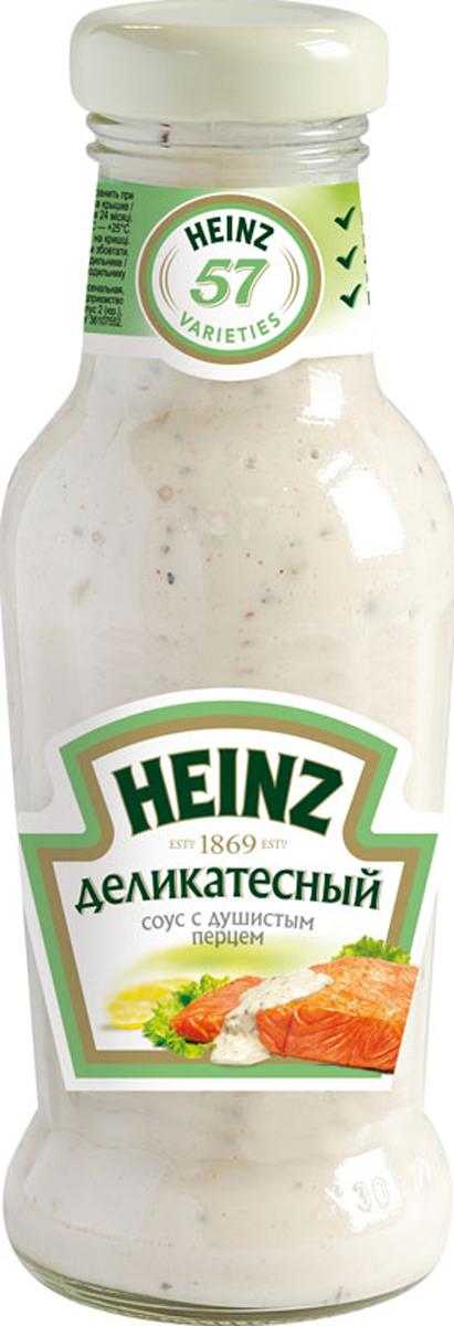 Heinz cоус Деликатесный, 250 мл74000465Нежный сливочный вкус соуса,секрет которого в особом сочетание зеленого,черного и белого перцев. Прекрасно подходит к блюдам из мяса, рыбы и овощей. Поставляется в стеклянной бутылке 255г