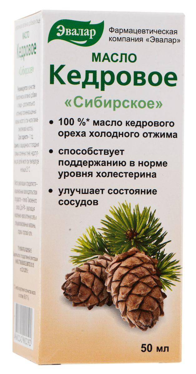 "Эвалар Масло кедровое ""Сибирское"", 50 мл 4602242002192"