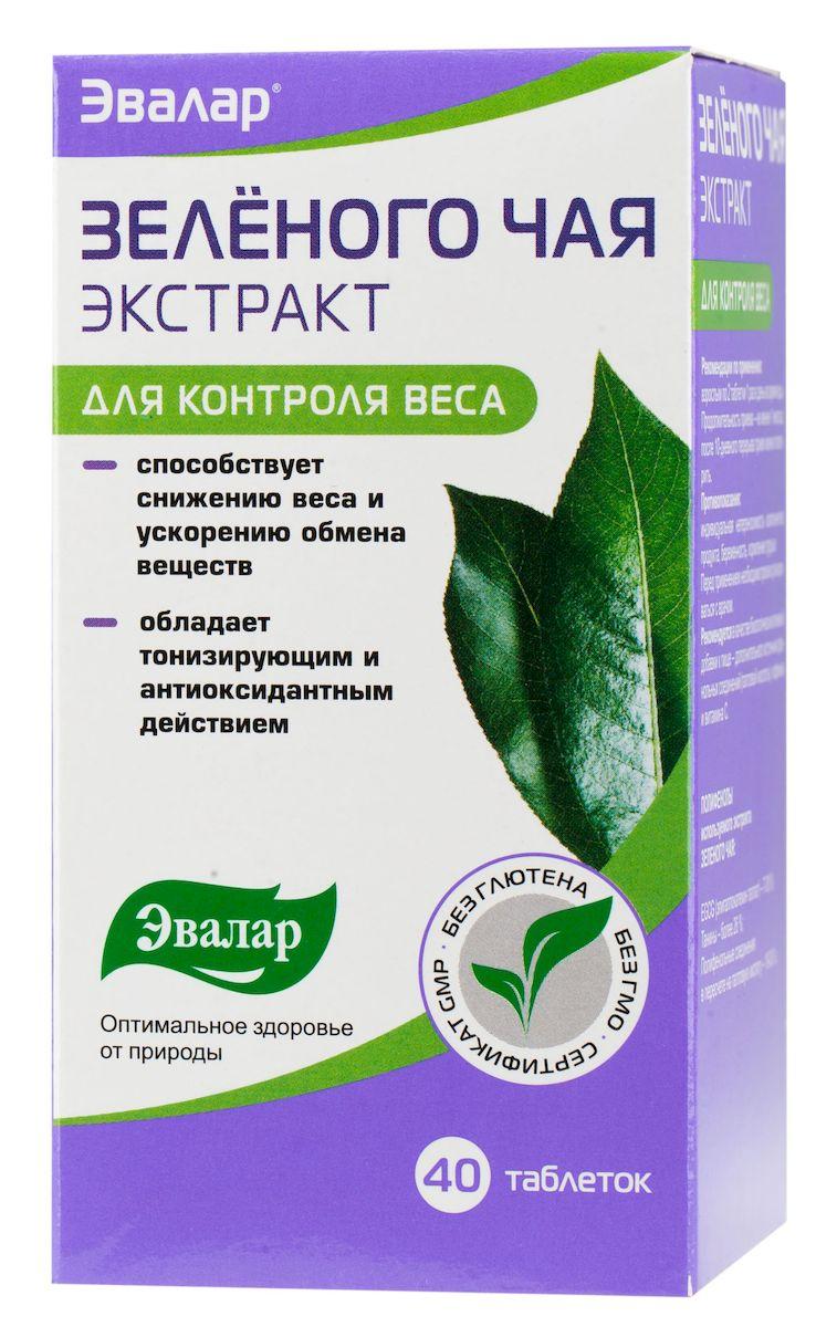 Зеленого чая экстракт, таб. №40 по 0,4 г