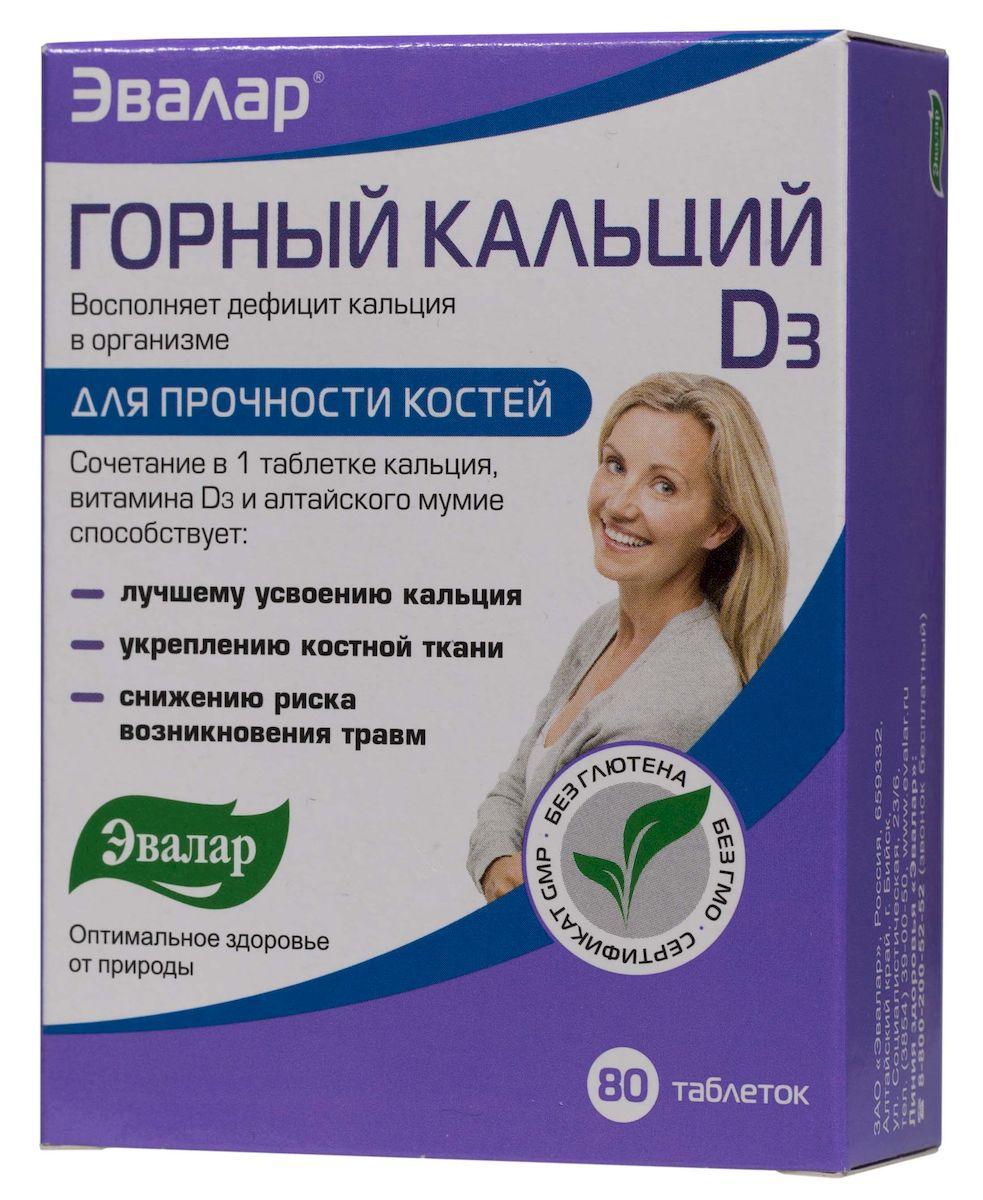 антибиотики от глистов