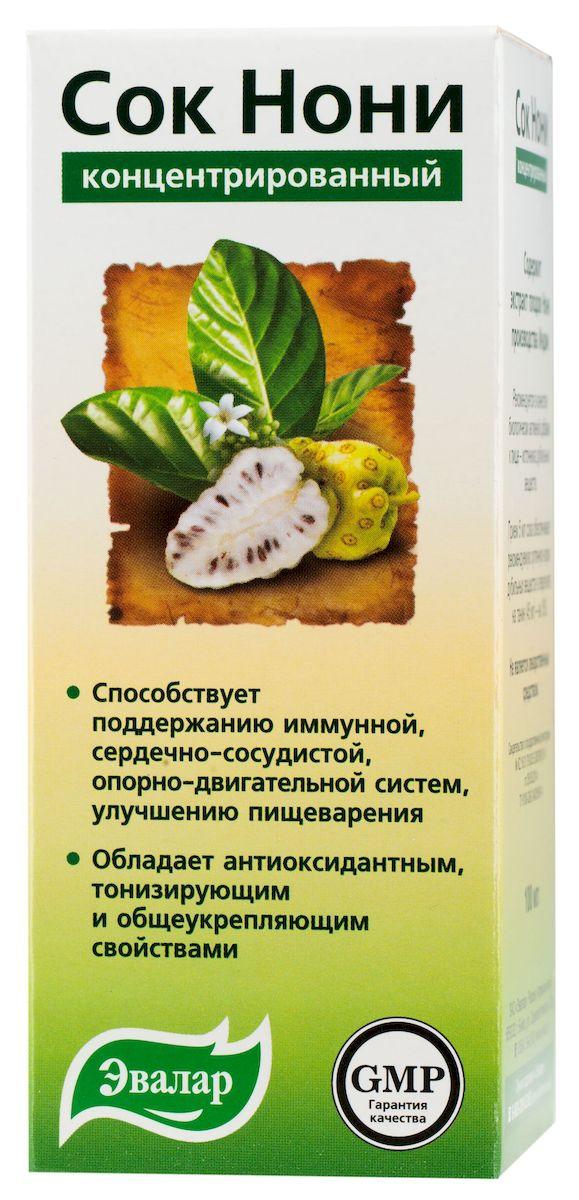 Сок Нони концентрированный, 100 мл4602242005612Сок Нони обладает мощным антиоксидантным действием и освобождает организм от главных инструментов старения – свободных радикалов. Сок Нони – настоящий Эликсир Молодости, природный продукт из натуральных растительных антиоксидантов. В экстракте сока Нони выделено более 150 биологически активных веществ: практически полный спектр витаминов, минералов, ферментов, значительное количество антиоксидантов и аминокислот. Сок Нони поставляет необходимые вещества в клетки, и в результате значительно улучшается настроение, повышается работоспособность и появляются силы для достижения поставленных целей. Сок Нони усиливает обменные процессы, нарушенные накопившимися ошибками возраста, воздействием агрессивных экологических факторов, нерациональным питанием и нездоровым образом жизни, способствует выведению из организма потенциально опасных продуктов обмена веществ. Кроме того, по уровню антиоксидантной активности сок Нони – настоящий чемпион. Его антиоксидантная...